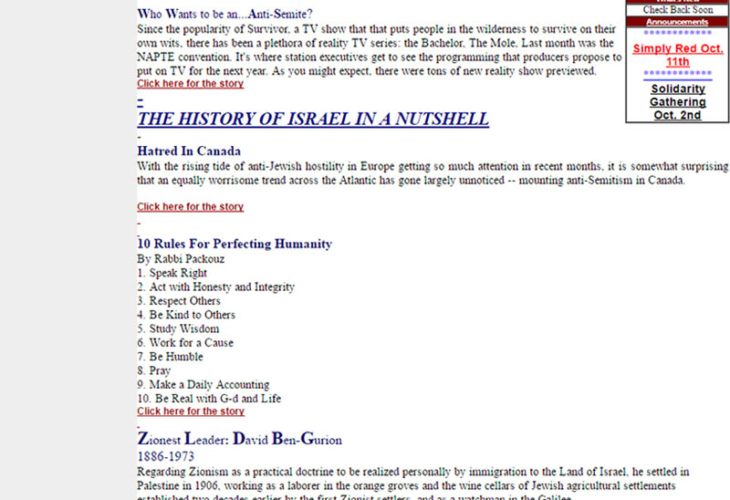 Magbit-Website-February-2004